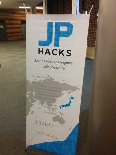 """東大主催のハッカソン""""JPHACKS""""に参加してきた"""