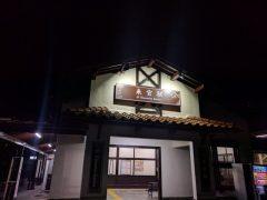 日本Androidの会 学生部の開発合宿に参加してきました!