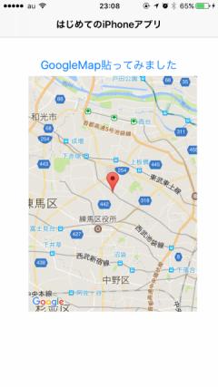 iOSアプリのdev活報告